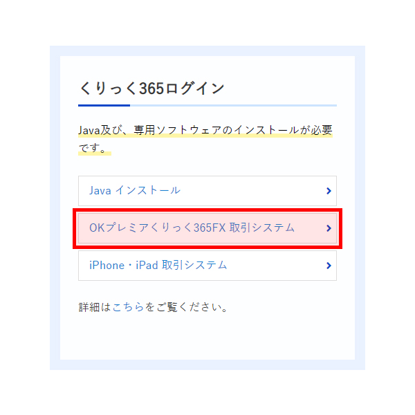 365-step-01