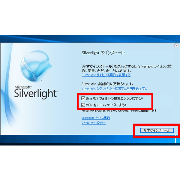 silverlight-003