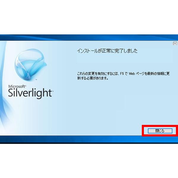 silverlight-004